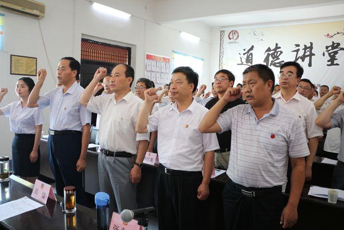 """市政协在包扶村开展""""庆七一""""党建主题活动"""