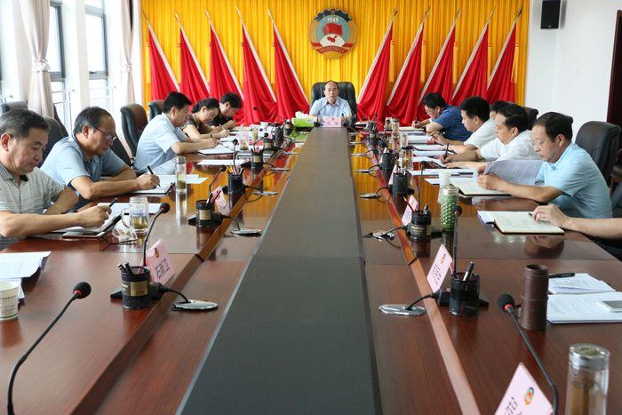 市政协召开第六次主席会议