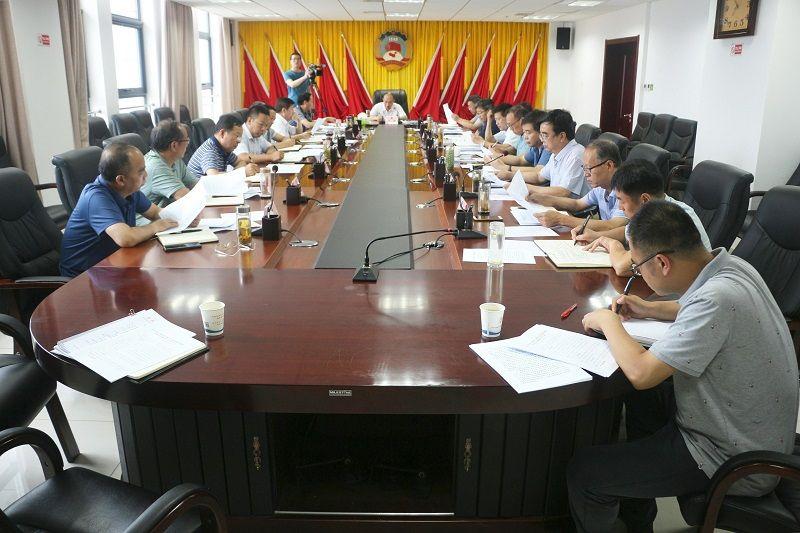商洛市政协召开主席会议扎实安排当前重点工作