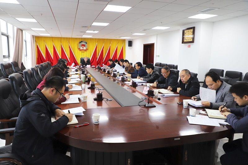 高健主持召开商洛市政协党组扩大会议