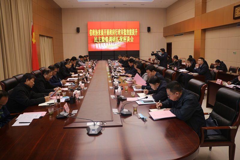 省政协来商开展政府行政审批效能提升民主监督调研活动