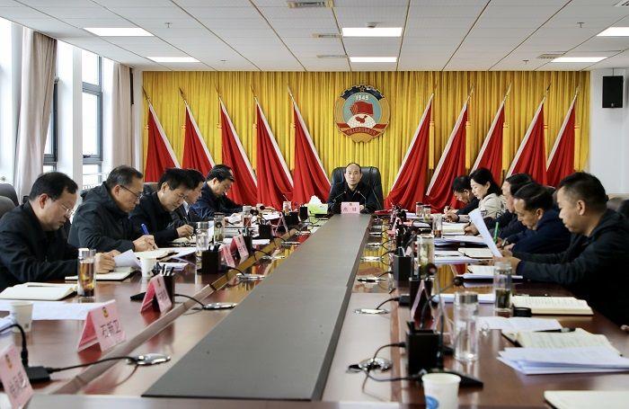 市政协召开第66次主席会议