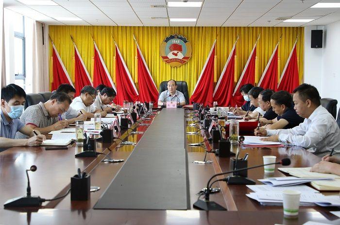 商洛市政协党组理论中心组举行专题学习